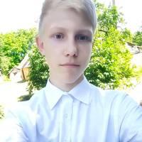 Зінченко Дмитро Вікторович