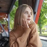 Гоцко Мария Руслановна