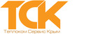 Теплоком Сервис Крым, ООО