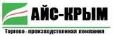 Айс-Крым, ООО