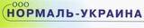 Нормаль -Украина, ООО