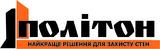 Политон-Украина, ООО