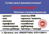 СБМ, ООО
