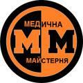 Медицинская Мастерская, ЧП