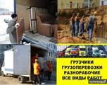 Алексеев А.А., ФЛП
