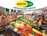 Амстор сити, ООО