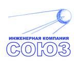 Инженерная компания Союз, ООО