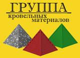 Шаховой А.В., SP