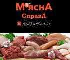 Окатая О.В., ФОП