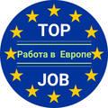 Топ-Джоб, ООО