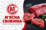 Іващишин М.М., ФОП