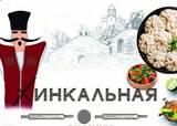 СМАК, ООО