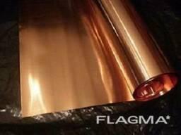 Фольга, лента медная, толщина 0,5х300 мм. М1